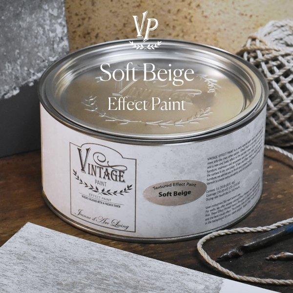 soft beige industrial